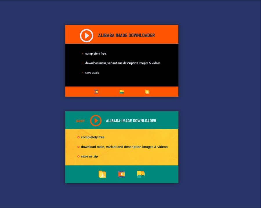 Конкурсная заявка №                                        91                                      для                                         Promotional banner for Chrome extension