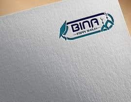 #380 cho Mendesain sebuah Logo dan design grafis stationery bởi shabnamahmedsk