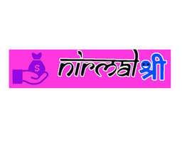 Nro 17 kilpailuun Logo for my Business Website käyttäjältä freelancernayon5