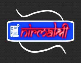 Nro 12 kilpailuun Logo for my Business Website käyttäjältä SRK7777