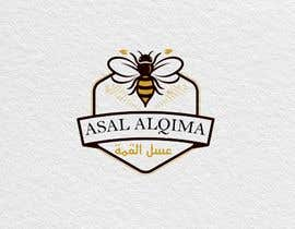 #143 for Logo design for honey af somsherali8