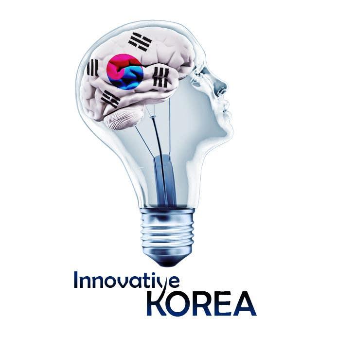Konkurrenceindlæg #                                        23                                      for                                         Design a Creative logo for Innovative Korea