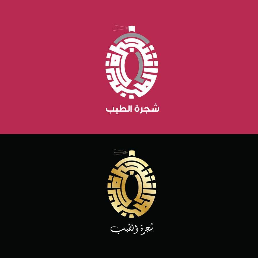 Kilpailutyö #                                        74                                      kilpailussa                                         Create arabic logo identity