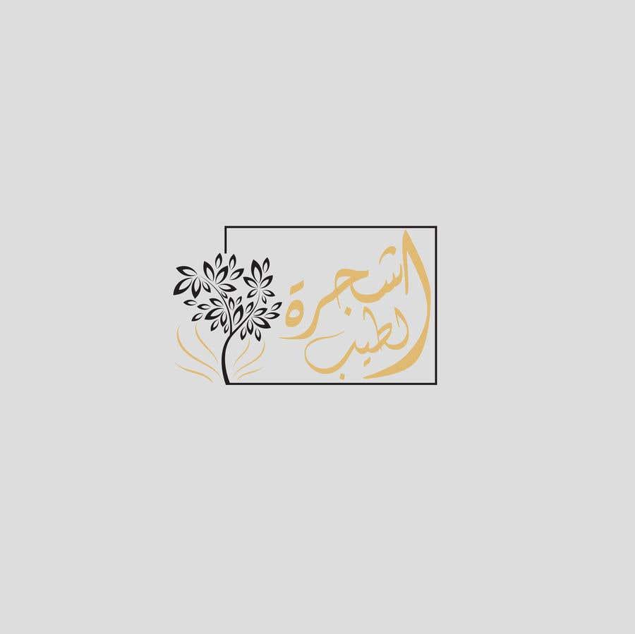 Kilpailutyö #                                        112                                      kilpailussa                                         Create arabic logo identity