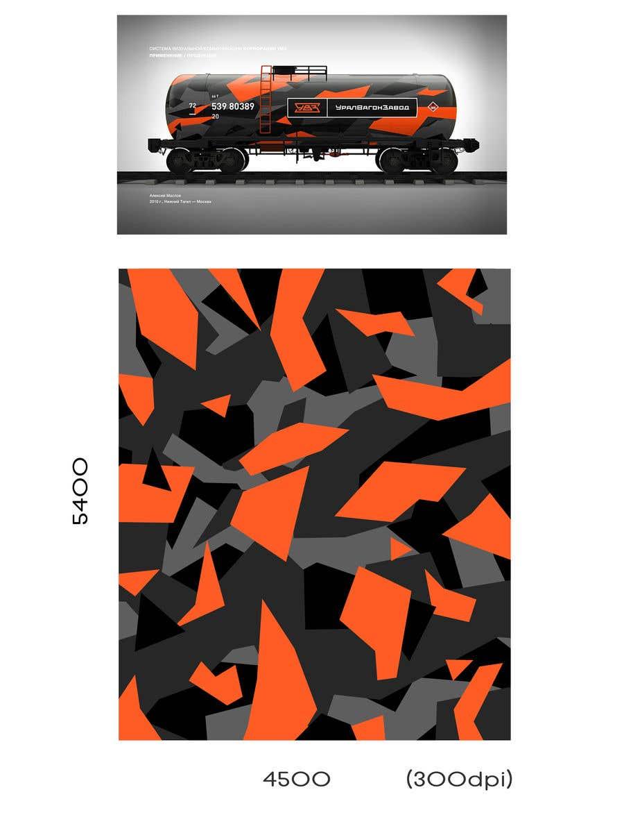 Kilpailutyö #                                        41                                      kilpailussa                                         Create a Camouflage Pattern