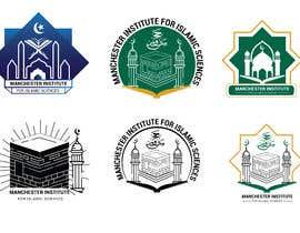 #789 для Logo Design Islamic College от saddam664