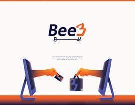 #407 untuk Logo for Sell and Buy used items platform (English/Arabic) oleh useffbdr