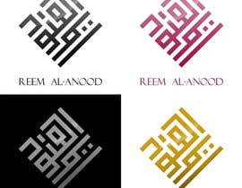#37 for Design a Logo for Reem Al Anood Company by yaserahmed92