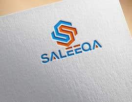 Nro 633 kilpailuun Design a logo  - 03/01/2021 23:36 EST käyttäjältä khadijakhatun12a