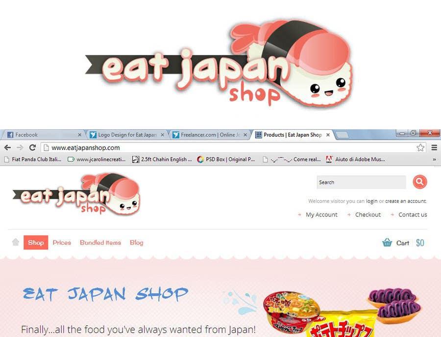 Contest Entry #13 for Logo Design for Eat Japan Shop website
