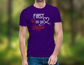 #96 for Muslim T Shirt Design for Doctors by Designer560
