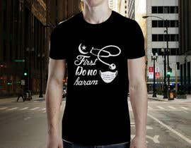 #48 for Muslim T Shirt Design for Doctors by Nazmulhasan40