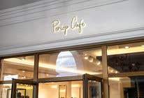 Graphic Design Конкурсная работа №1057 для Periop Cafe logo design