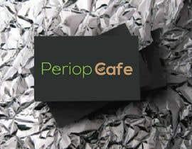 #1034 для Periop Cafe logo design от mominulislam5778