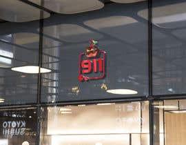 Nro 431 kilpailuun Logo Design käyttäjältä sumon544423