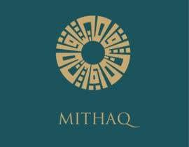#105 para Mithaq Branding por Daily4Hours