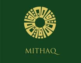 #108 para Mithaq Branding por Daily4Hours