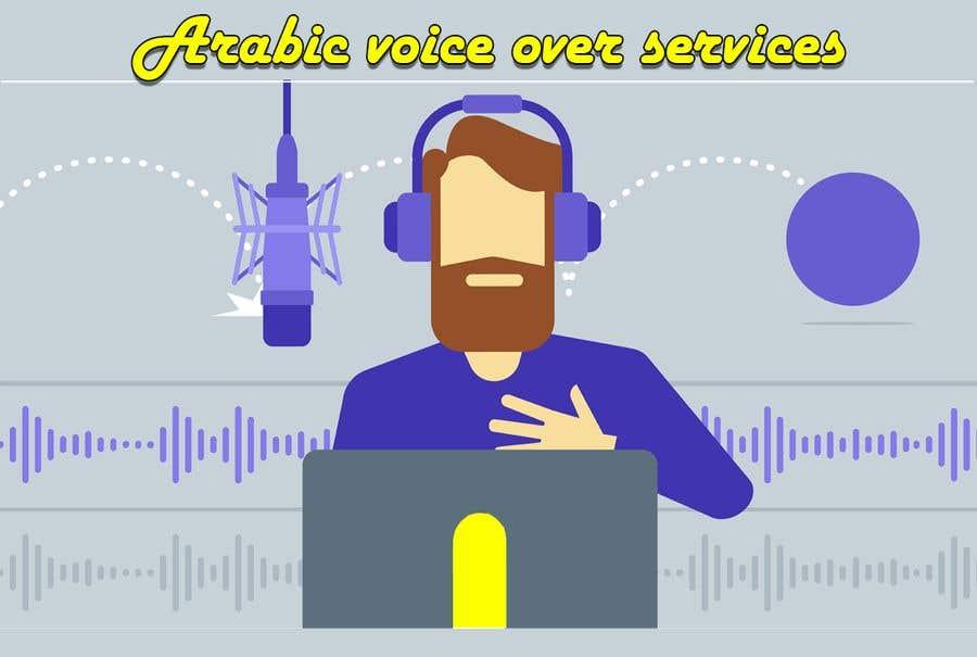 """Intrarea #                                        14                                      pentru concursul """"                                        Arabic voice over                                     """""""