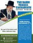 Proposition n° 31 du concours Graphic Design pour Design a Flyer for an Event (Sefer Torah)