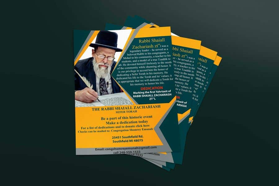 Proposition n°                                        148                                      du concours                                         Design a Flyer for an Event (Sefer Torah)