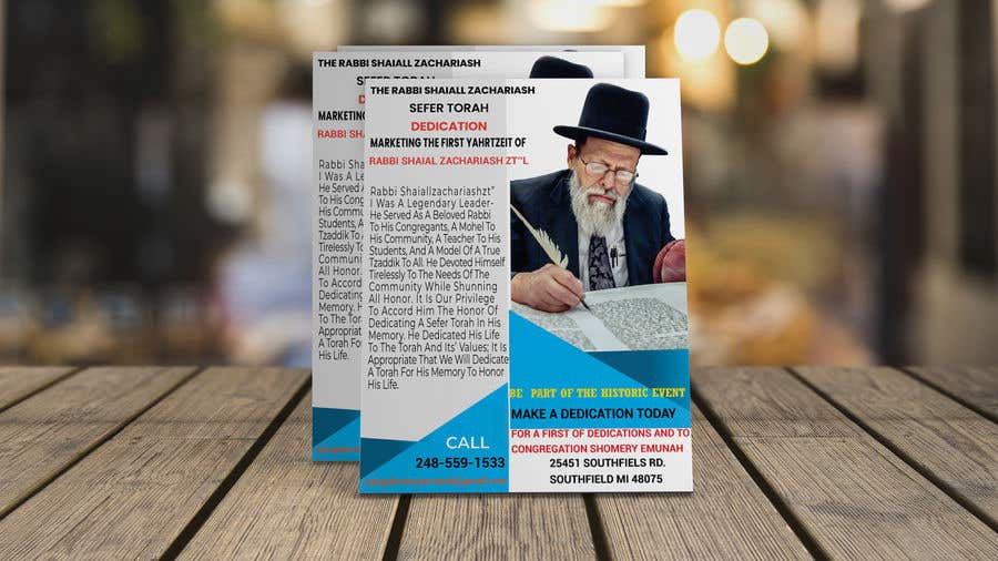 Proposition n°                                        18                                      du concours                                         Design a Flyer for an Event (Sefer Torah)