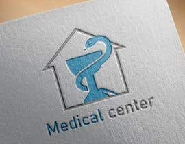 #219 for help center logo by hkjy