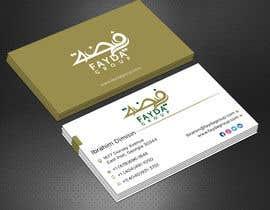#41 untuk Redesign Business Card oleh Sadikul2001