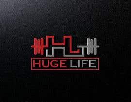#370 для Logo Design от wwwanukul