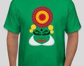 #65 для I need a t shirt designer - 26/01/2021 14:05 EST от KaimShaw
