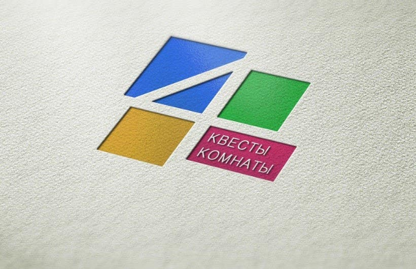 Konkurrenceindlæg #65 for Разработка логотипа для сети квестов. Reality quests logo design.