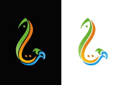 #33 cho Arabic Logo for محتاج bởi hassan22as