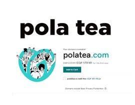 #20 , 为我的茶叶品牌起一个名称 来自 AbodySamy