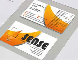 nº 38 pour 设计一些名片 for SENSE Training House par misschi