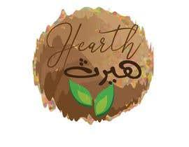 #115 for rebranding of an old logo af AmnaBadar