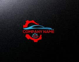 Nro 40 kilpailuun Develop me a logo käyttäjältä sh013146