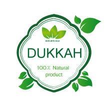 Inscrição nº 41 do Concurso para Logo Design for Dukkahlicious