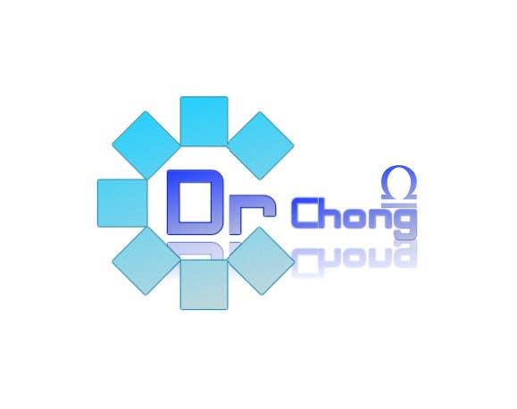 Kilpailutyö #                                        26                                      kilpailussa                                         Logo Design for Electronic Dance Music Artist