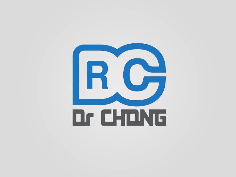 Kilpailutyö #                                        6                                      kilpailussa                                         Logo Design for Electronic Dance Music Artist