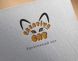 #76 for Creative Logo for Creative cat af SoumiCreations