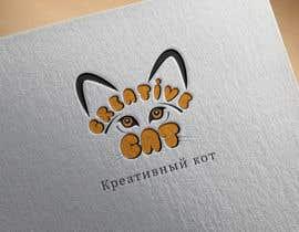 #76 untuk Creative Logo for Creative cat oleh SoumiCreations