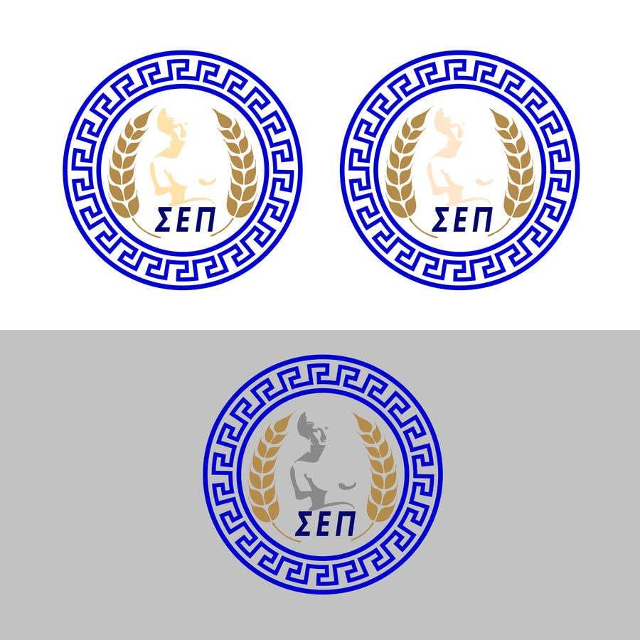 """Intrarea #                                        26                                      pentru concursul """"                                        create a logo - 03/03/2021 08:07 EST                                     """""""