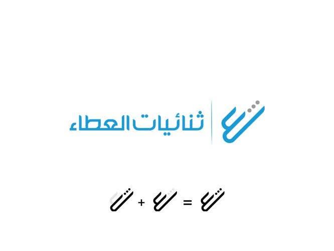 Penyertaan Peraduan #                                        52                                      untuk                                         Logo design - 04/03/2021 06:14 EST