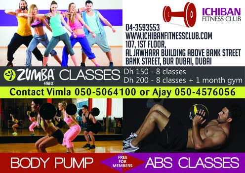 Konkurrenceindlæg #9 for Zumba Abs Body Pump A5 Flyer