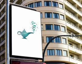 #22 für logo design von hasib3509