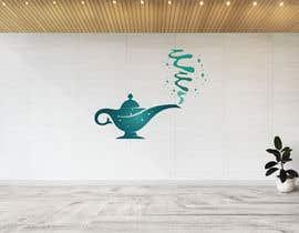 #23 für logo design von hasib3509
