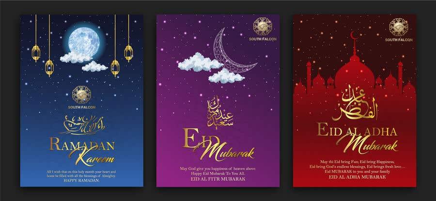 Bài tham dự cuộc thi #                                        48                                      cho                                         Ramadan, Eid al-Fitr, and Eid al-Adha cards