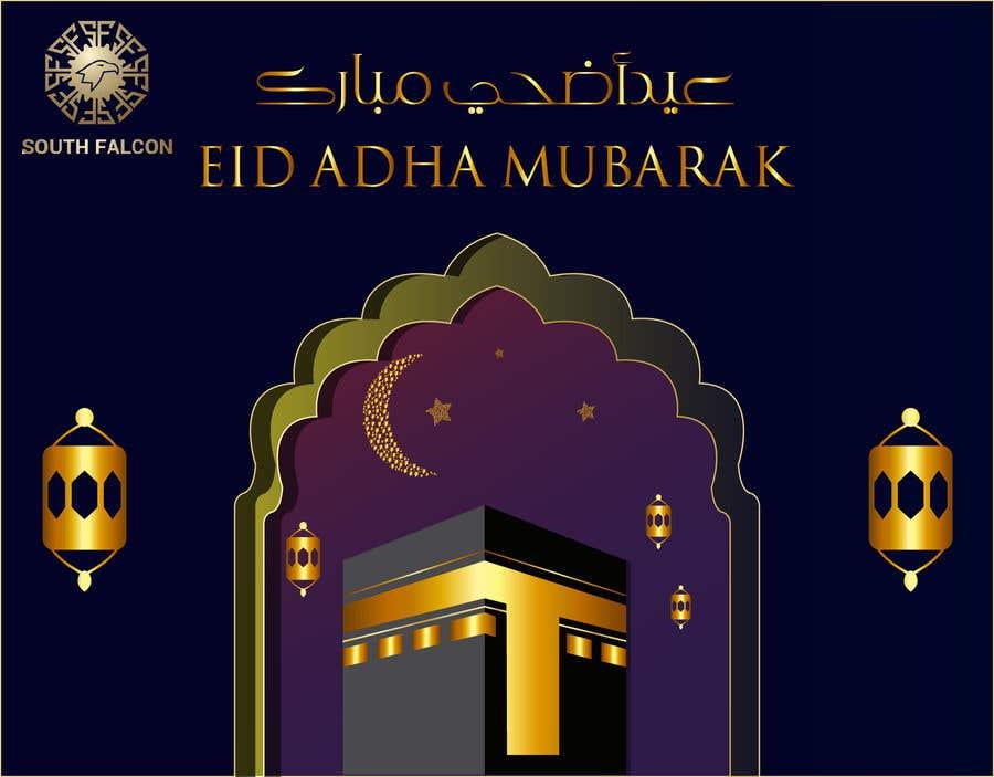 Bài tham dự cuộc thi #                                        103                                      cho                                         Ramadan, Eid al-Fitr, and Eid al-Adha cards