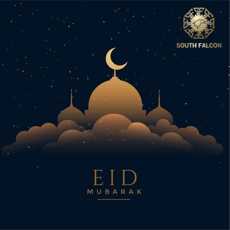 Bài tham dự cuộc thi #                                        76                                      cho                                         Ramadan, Eid al-Fitr, and Eid al-Adha cards