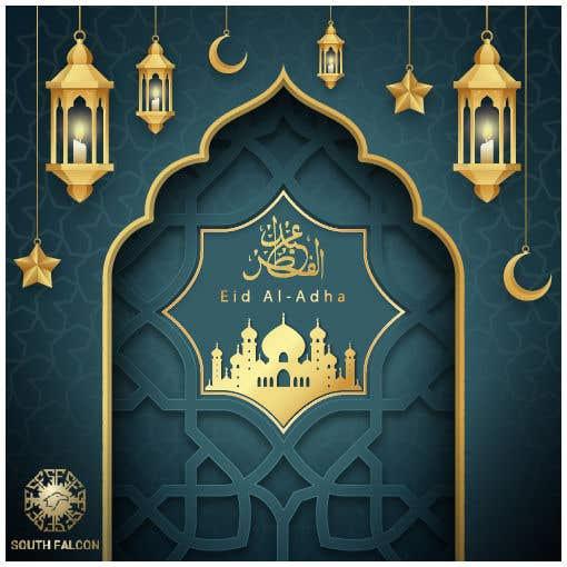 Bài tham dự cuộc thi #                                        45                                      cho                                         Ramadan, Eid al-Fitr, and Eid al-Adha cards