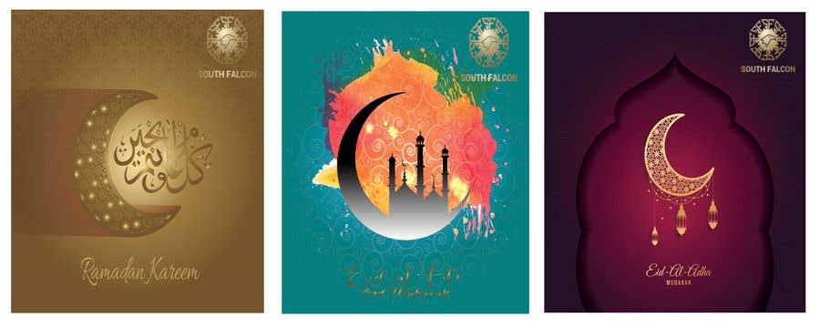 Bài tham dự cuộc thi #                                        89                                      cho                                         Ramadan, Eid al-Fitr, and Eid al-Adha cards
